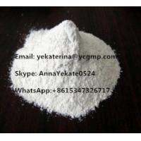 Buy cheap High Quality and Purity Pharma Raw Marterials White Crystalline Powder CAS 94-09-7 Benzocaine with Competitive Price from wholesalers