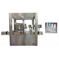 Buy cheap Touch Screen Perfume Filling Machine With PLC Control System 2.5 Ounce from wholesalers