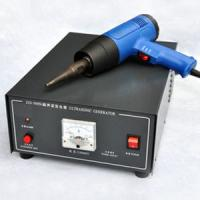 Buy cheap Auto Hand Held Ultrasonic Welding Machine For Non - woven Fabric Sewing / Clothing from wholesalers