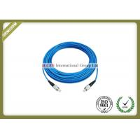 Buy cheap Armoured FC To FC Fiber Optic Patch Cord With Stainless Steel Tube For Networks product