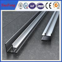 Buy cheap aluminium partition extrusions aluminum, rubber break aluminium partition profiles price from wholesalers