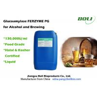 Buy cheap Non - GMO Liquid  Brewing Enzymes Glucoamylase High Conversion Food Grade from wholesalers