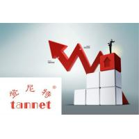 Buy cheap Dubai Corporate Formation(TANNET GROUP) from wholesalers