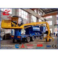 Buy cheap Portable Hydraulic Metal Baler Logger Mobile Scrap Baling Press Steel Compactor from wholesalers