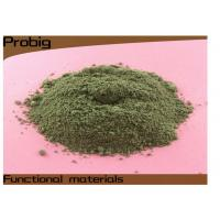 Buy cheap Safety Skin Care Raw Materials Green Clay / Montmorillonite CAS 1318-93-0 from wholesalers