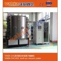 Buy cheap Jewellery Vacuum Metal Ion Plasma Coating Machine Low Repair Rate from wholesalers