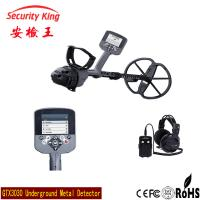 Buy cheap Underwater All Terrain CTX 3030 Underground Metal Detector For Gold And Silver from wholesalers