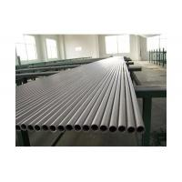 Buy cheap Alloy Steel Seamless Boiler Heat Exchanger Tubes ASTM A213 / 213M Standard from wholesalers