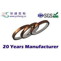 Buy cheap Mechanical electrical properties kapton tape of Polyimide , 15mm / 20mm / 25mm from wholesalers