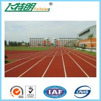 Buy cheap Sports Athletic Rubber Running Track Material Surface Full Pu Customized from wholesalers