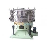 Buy cheap Tumbler Screener Shaking Sieve Machine for EPS, PAA, PVC, Glass bead, Xylitol from wholesalers