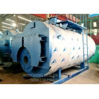 Buy cheap Long Term Service Coal Steam Boiler For Beer Process , High Efficiency Gas Boiler from wholesalers