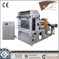 Buy cheap High Speed Paper Punching Machine from wholesalers