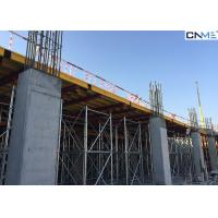 VS-RL60 Shoring Scaffolding Systems  , Concrete Shoring Systems Long Lifespan