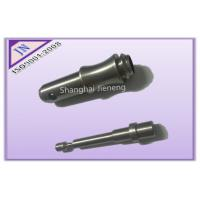 Buy cheap OEM / ODM Stainless Steel CNC Precision Turning Parts in Chemical Industry from wholesalers