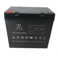 Buy cheap Deep Cycle Sealed Lead Acid Battery 12V50AH For UPS EPS Telecom from wholesalers