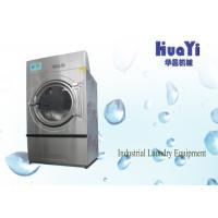 Buy cheap Commercial Electric Heating SUS304 Cloth Dryer Machine For Laundry Shop from wholesalers