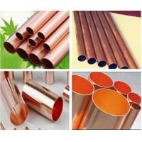 Buy cheap Copper Nickel Pipes and Tubes , Cupro Nickel Pipes and Tubes ASTM B111 C10200 C70400 C70600 ASTM B288 ASTM B688 from wholesalers
