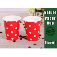 Buy cheap Large Insulated Vending Coffee Cups , Odourless Paper Cups For Coffee Vending Machine from wholesalers