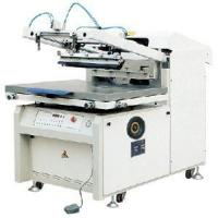 Buy cheap Full Automatic Adhesive Tape Rotary Die Cutting Machine for Label Printing Machines from wholesalers