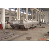 Buy cheap Monosodium Glutamate Vibrating Fluid Bed Drying Machine In Pharmaceutical Industry from wholesalers