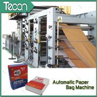 Buy cheap 25KG Multiple Layers Bottomer Machine Paper Bag Production Lines With ODM Service from wholesalers