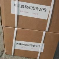 Buy cheap high quality competitive high-temp high-temperature waterproof silicone sealant from wholesalers