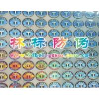 Buy cheap hologram energy bracelet label from wholesalers