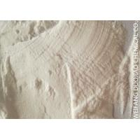 Buy cheap PH 8.5 Slightly Alkalinity Sodium Bicarbonate Compound As Feed Additives For Animals from wholesalers
