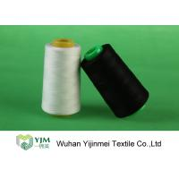 Buy cheap Raw White Multi Colored Threads For Sewing , 100% Polyester Thread TFO / Ring Spun from wholesalers