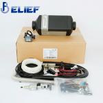 Buy cheap 2KW 12V Low Watt Space  Gasoline Parking Heater For Caravan / Camper / Ship from wholesalers