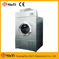 Buy cheap HG Industrial washing equipment commercial hotel Laundry spin Tumble clothes Dryer from wholesalers