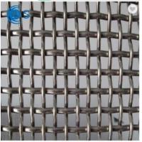 Buy cheap Galvanized Crimped Woven Wire Mesh from wholesalers