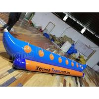 Buy cheap Single Tube Inflatable Pontoon Boats Fly Fishing Boats For 7 Persons Entertainment from wholesalers