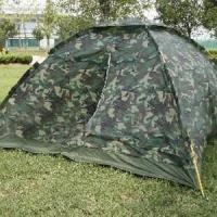 Buy cheap 150D Polyester Tent Fabric from wholesalers