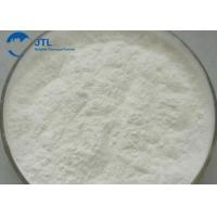 Buy cheap Antioxidant 1010 Plastic Auxiliary Agents CAS 6683-19-8 Reach Registered from wholesalers