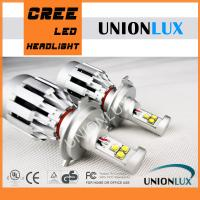 Buy cheap High Lumens Car h4 Led Headlight Bulbs With All-In-One product