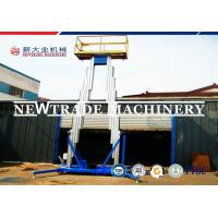 Buy cheap Double - Controlled Aluminum Aerial Lift Platform , Telescopic Hydraulic Lift from wholesalers