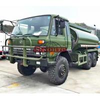 Buy cheap Off Road Military Water Truck, Dongfeng CUMMINS Engine 6x6 Water Transport Truck from wholesalers