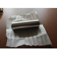 Buy cheap 1000Sf Standard Aluminum Foil Wrapping Roll 12'' x 1000' Preventing Mixture from wholesalers