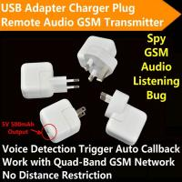 Buy cheap Mini AC Adapter Charger US/EU Plug Hidden Spy GSM SIM Remote Audio Transmitter Listening Ear Bug W/ 5V USB Output from wholesalers