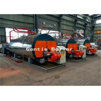 Buy cheap Horizontal High Efficiency Gas Boiler Industrial Steam Boiler For Milk Pasteurization from wholesalers
