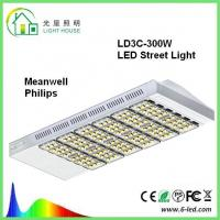 Buy cheap Highway / Roadway Street LED Lights 100w 200w With 5m 8m 10m Pole , 5 Years Warranty product
