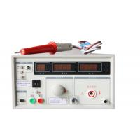 Buy cheap Portable Electrical insulation Helmet Testing Equipment / Instruments with LED display from wholesalers