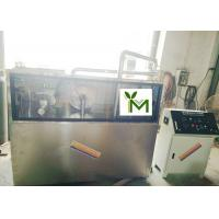 Buy cheap Recycling 50HZ Sulfur Universal Grinding Machine , 22kw Wood Milling Machine from wholesalers