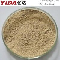 Buy cheap best quality & cheap price Organic Maca (Powder, Extract, Capsules) from wholesalers