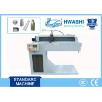 Buy cheap Iron And Stainless Steel Arc  Welder  Automatic Seam Welding Facility from wholesalers