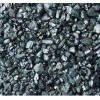 Buy cheap High Carbon Antracite Coal Exporter product