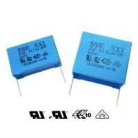 Buy cheap Metallized Polypropylene Film Capacitor - Class X1 and X2 Capacitor from wholesalers