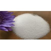 Buy cheap Heat Stability CMC Food Additive Food Grade Stabilizers And Thickeners from wholesalers